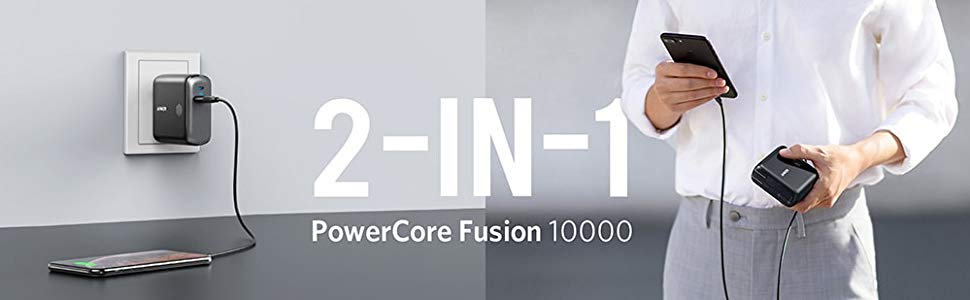 Anker PowerCore Fusion 10000 2-in-1