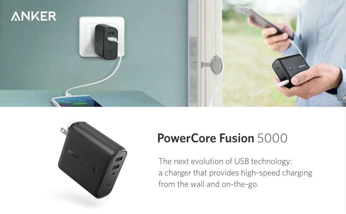 Anker   PowerCore Fusion