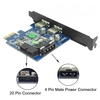 anker - undefined - Uspeed PCI-E to USB 3.0 2 Port Express Card # 2