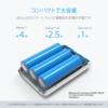 anker - モバイルバッテリー - PowerCore ファイヤー 10000 # 5