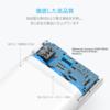 anker - モバイルバッテリー - PowerCore ファイヤー 10000 # 6