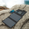 anker - undefined - 8W Solar Charger # 5